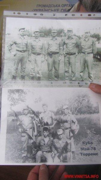 Вінницькі воїни-інтернацілналісти отримали кубинські нагороди - фото 3