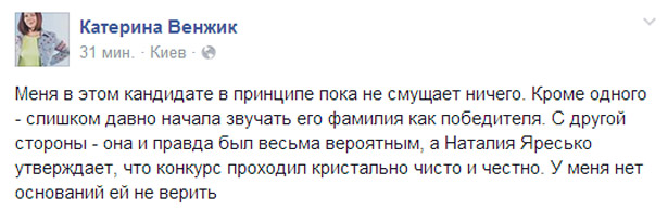 В соцмережах вже розповідають анекдоти про нового фіскала Насірова - фото 5