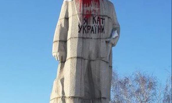 На Луганщині пам'ятник Леніну облили червоною фарбою - фото 2