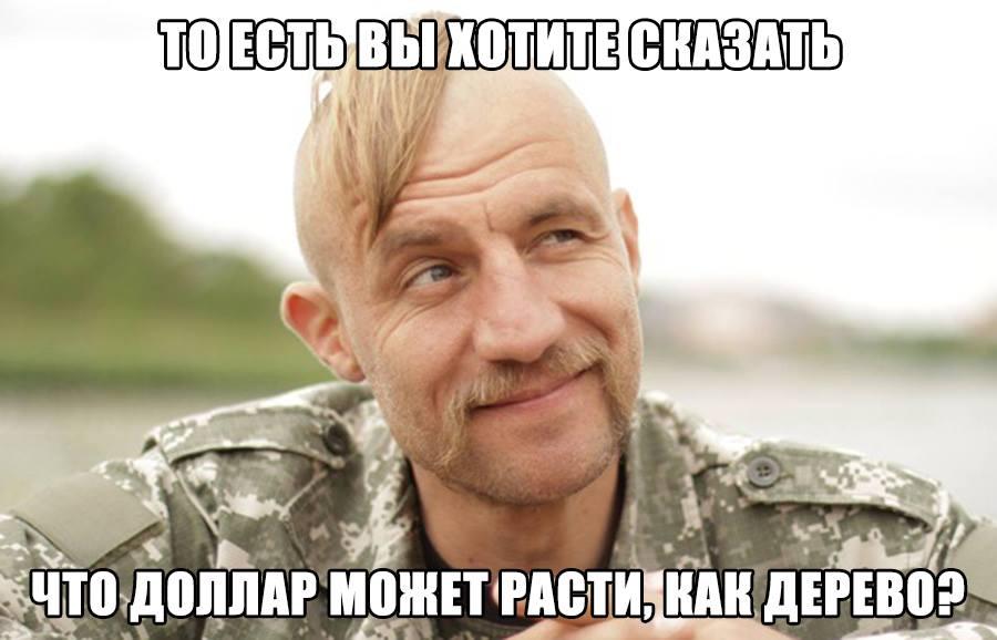 Банковская система Украины вышла из минуса в ноль, - Мооdу's - Цензор.НЕТ 3522