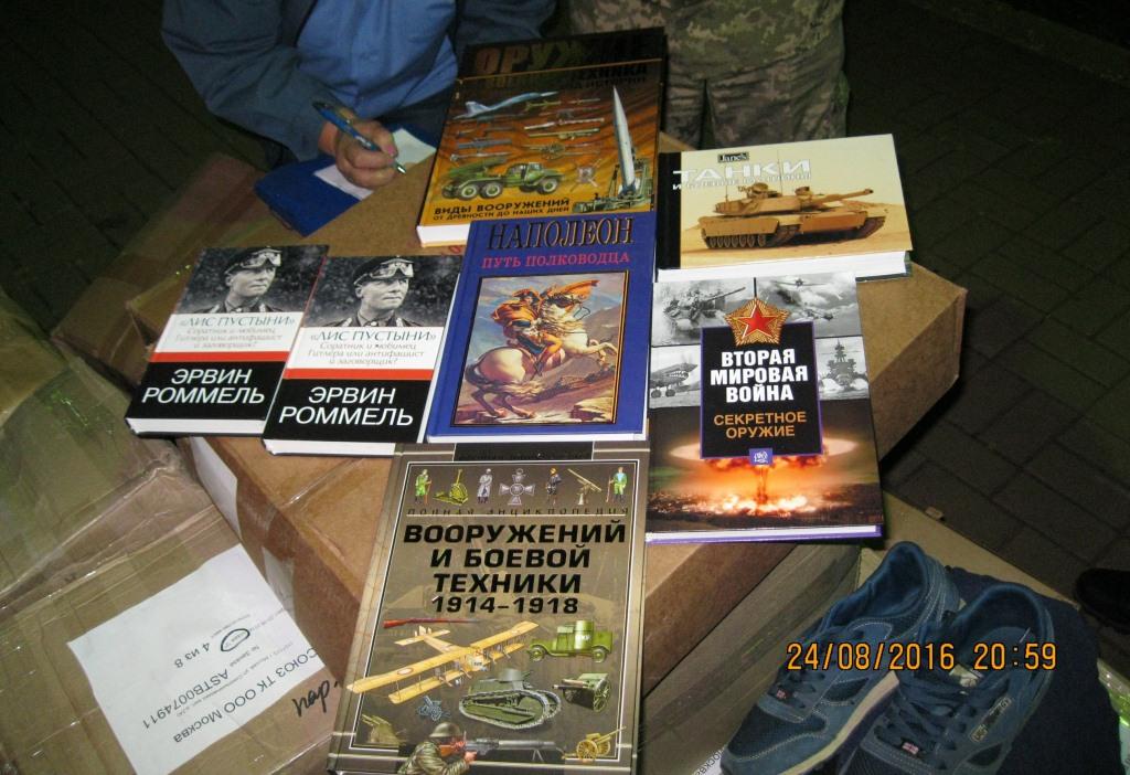 На кордоні з Росією затримали потяг, забитий фуражками та матрьошками - фото 5
