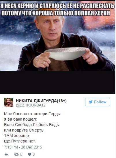 """Джигурда накликає """"тюрму і суму"""" на пахана Путіна - фото 1"""