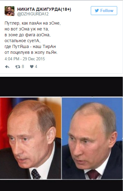 """Джигурда накликає """"тюрму і суму"""" на пахана Путіна - фото 2"""