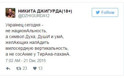 """Джигурда накликає """"тюрму і суму"""" на пахана Путіна - фото 3"""