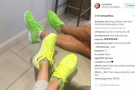 Волохаті ноги Юри Єнакієвського засікли в Монако (ФОТО) - фото 1
