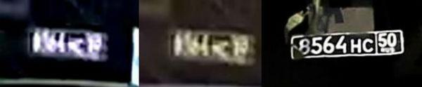 """Bellingcat: Ракети того ж типу, що збили """"Боїнг"""", виявлені в колоні російської техніки на кордоні з Україною (ФОТО, ВІДЕО) - фото 5"""