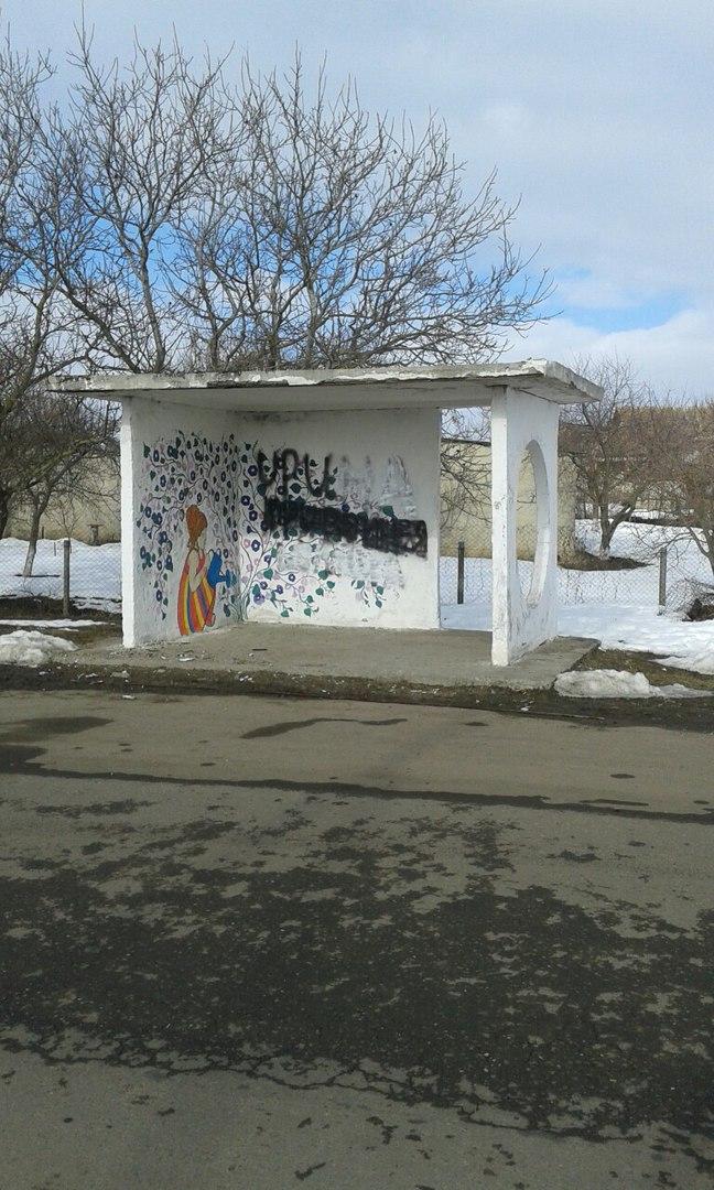 """На Миколаївщині замість муралу на зупинці намалювали чоловічу """"гідність"""""""