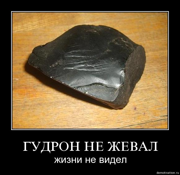 Дикий СРСР: Як діти жували бересту і поглинали важкі метали - фото 1