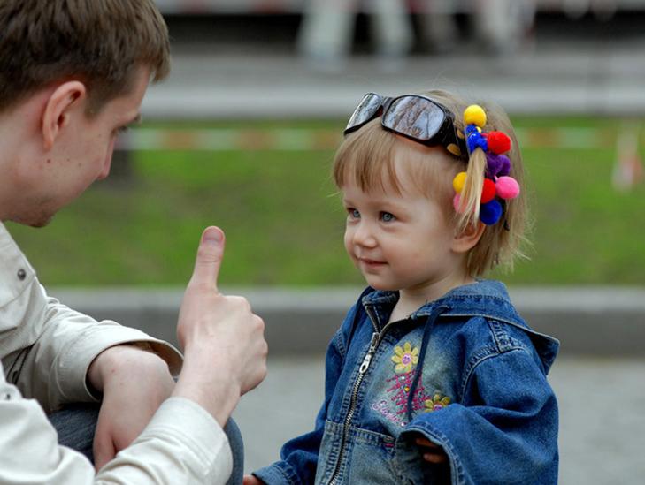 Що робити з дитиною: 30 безцінних порад для втомлених батьків - фото 2