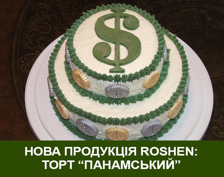 Порошенко подписал закон о дистанционном образовании на оккупированных территориях - Цензор.НЕТ 9445