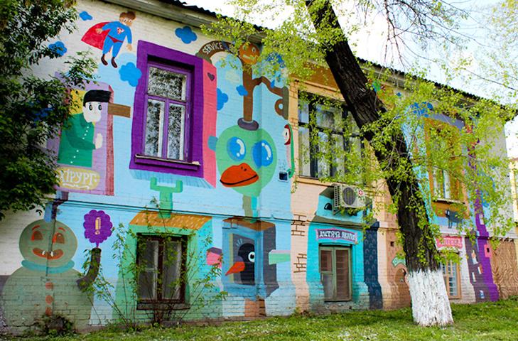 Каталог муралів Києва. Частина 2 - фото 36