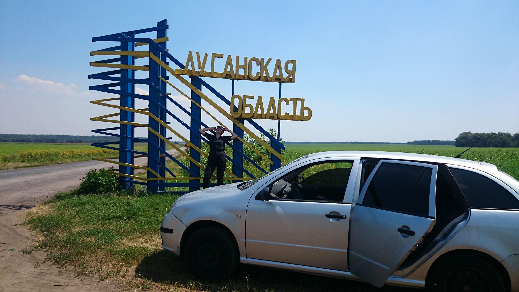 Савченко показала як прогулює Раду на Донбасі - фото 2