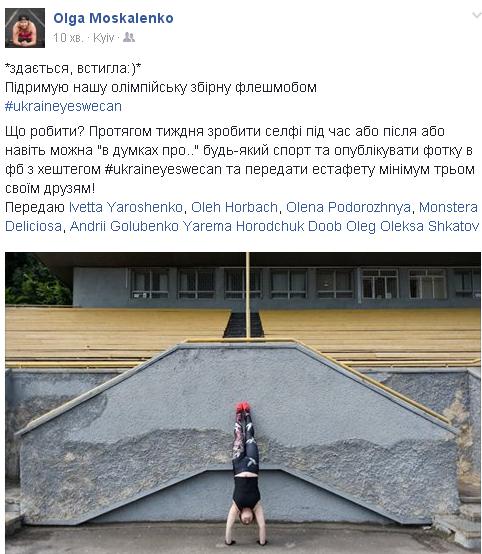 Facebook-пости - фото 16
