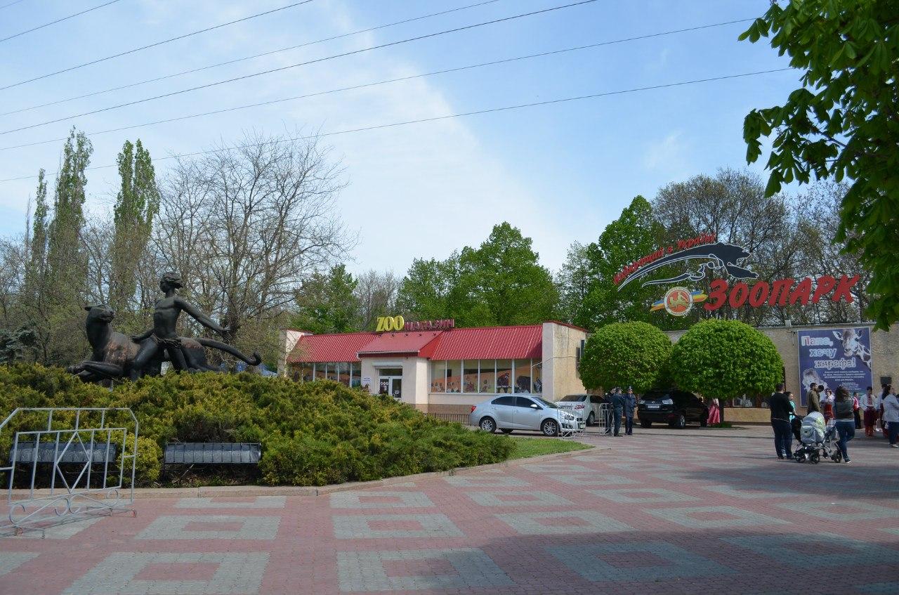 Найстаріший житель українського зоопарку у Миколаєві святкує 69-річчя