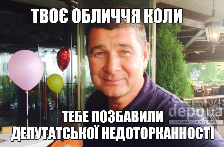 Як Онищенко сьогодні реготав над Верховною Радою (ФОТОЖАБИ) - фото 6