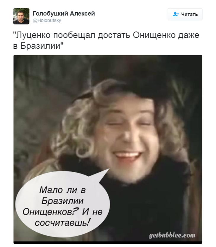 Як Онищенко сьогодні реготав над Верховною Радою (ФОТОЖАБИ) - фото 7