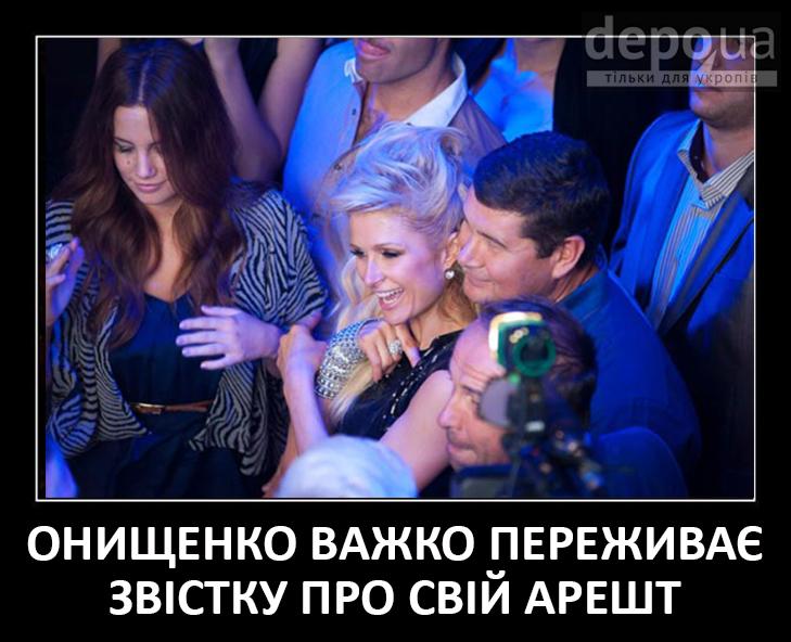 Як Онищенко сьогодні реготав над Верховною Радою (ФОТОЖАБИ) - фото 4