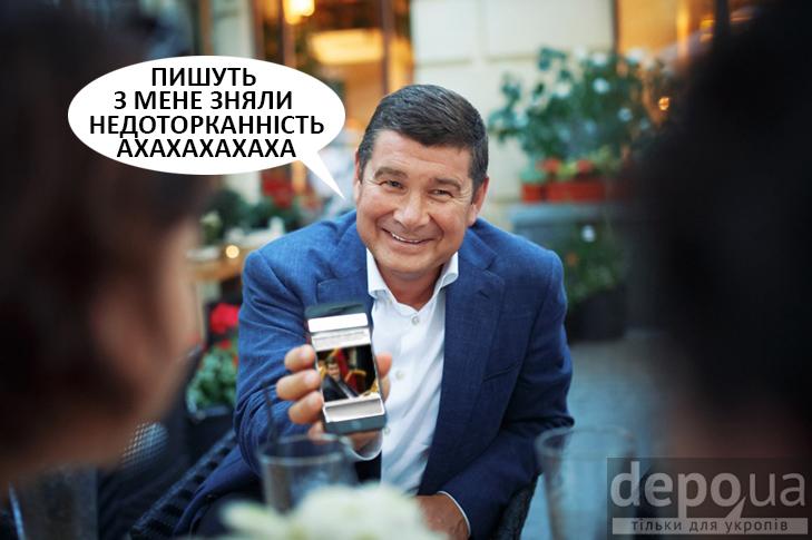 Як Онищенко сьогодні реготав над Верховною Радою (ФОТОЖАБИ) - фото 1