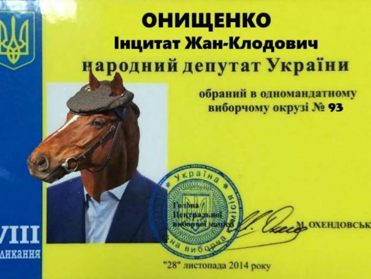 Як Онищенко сьогодні реготав над Верховною Радою (ФОТОЖАБИ) - фото 5