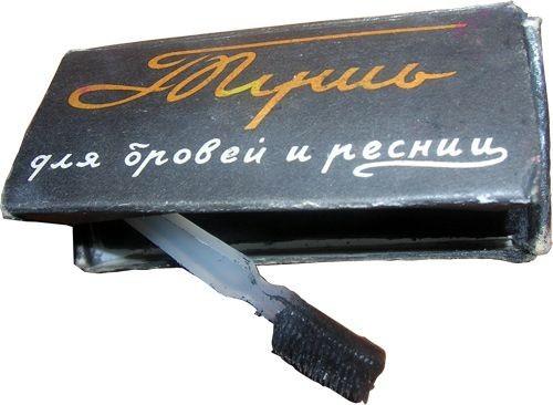 Дикий СРСР: Як жінки плювали у туш і тхнули на всю країну - фото 6
