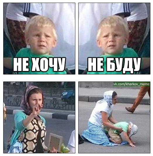 """Харків'яни висміяли """"хресну ходу"""" з Миколою ІІ  - фото 2"""