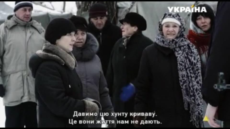 """Боремося з """"добрими ополченцями"""" на телебаченні разом - фото 4"""