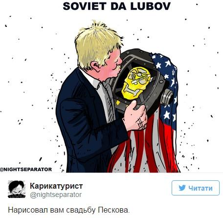 Гламурна дружина Пєскова: ТОП-7 фотожаб про Тетяну Навку - фото 5