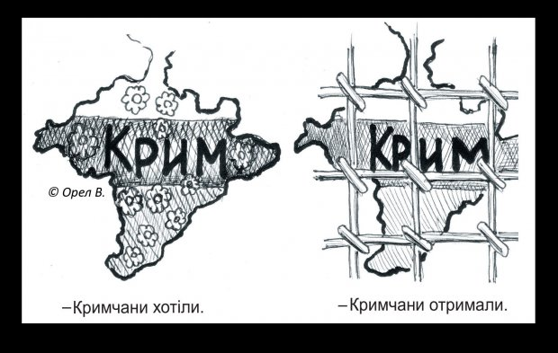 Карикатурист показав цапів-бойовиків і Крим за гратами - фото 3