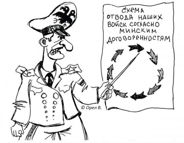 Карикатурист показав цапів-бойовиків і Крим за гратами - фото 1