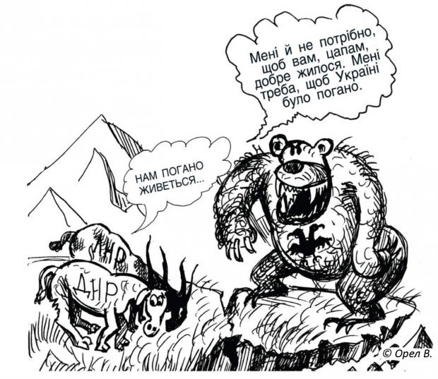 Карикатурист показав цапів-бойовиків і Крим за гратами - фото 2