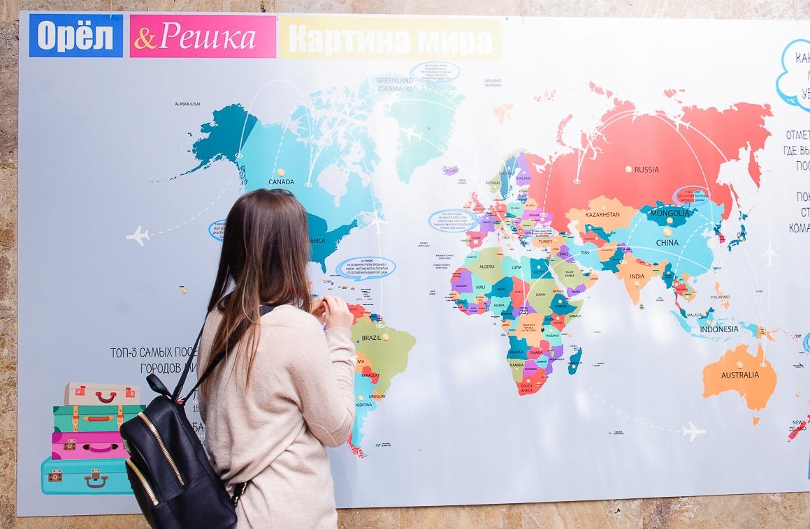 Українці мріють про Австралію, США і Нову Зеландію - фото 1