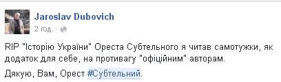 За що українцям варто подякувати Субтельному - фото 4