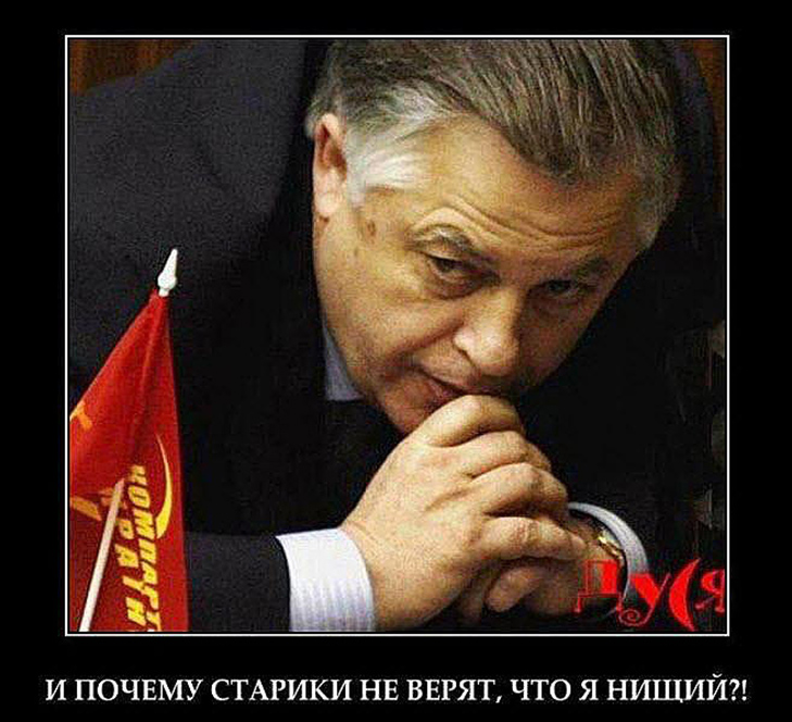 Як соцмережі вітають Петра Симоненко з Днем народження (ФОТОЖАБИ) - фото 16