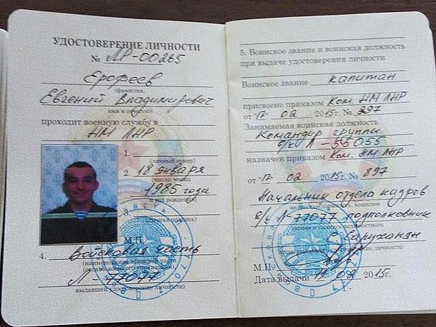 """Чому Путін влаштував істерику через полонених ГРУшників-""""власівців"""" - фото 3"""