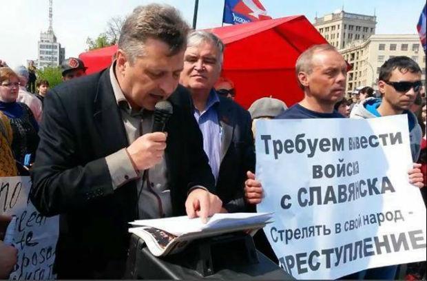 СБУ затримала скандального сепаратиста, якого вигнали навіть з Росії