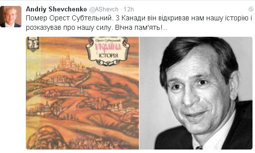 За що українцям варто подякувати Субтельному - фото 3