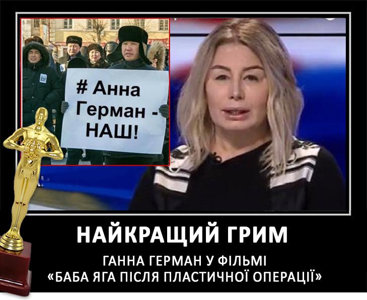 Політики та оскар (ФОТОЖАБИ) - фото 7