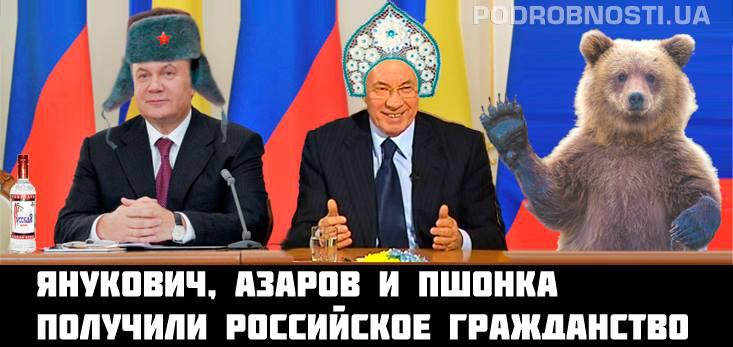 Янукович (ФОТОЖАБИ) - фото 11