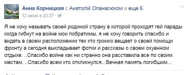 Як горе може перетворити Україну на Росію - фото 1