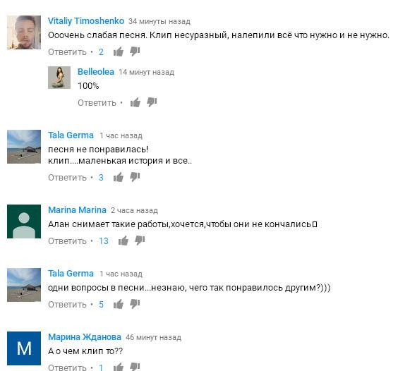 """Лорак представила новий """"безглуздий"""" кліп - фото 1"""