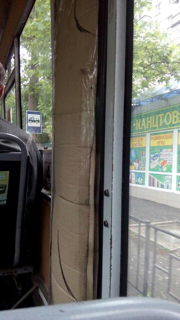По Миколаєву їздить маршрутка з картонними дверима - фото 1
