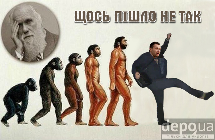 Депутат-хуліган (ФОТОЖАБИ) - фото 3