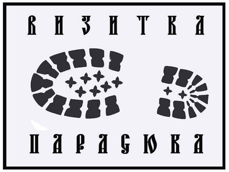 Депутат-хуліган (ФОТОЖАБИ) - фото 8