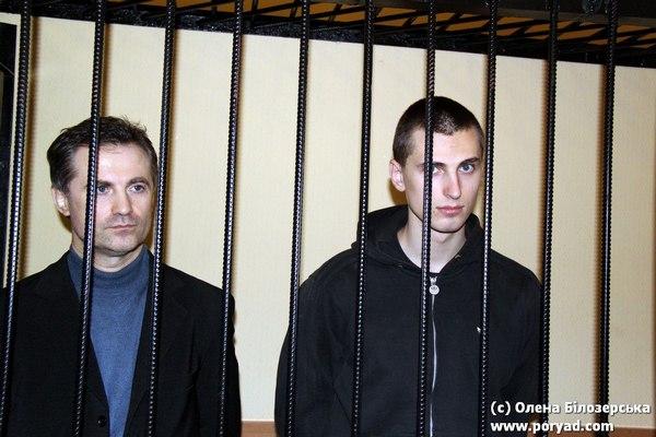 Хто влаштовує Майдан-3. Вожді Революційних правих сил - фото 2