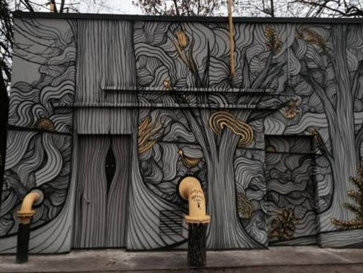Каталог муралів Києва. Частина 2 - фото 34