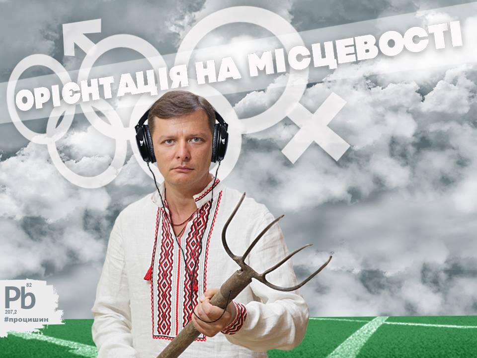 Ігри на Олімпі: Тимошенко на візку і Путін на допінгу (ФОТОЖАБИ) - фото 3