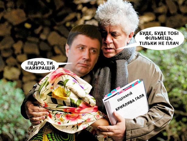 Як Кириленко сприятиме творчості Шварцнегера в Україні - фото 1