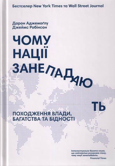Форум видавців у Львові: Топ-20 книжкових прем'єр - фото 12