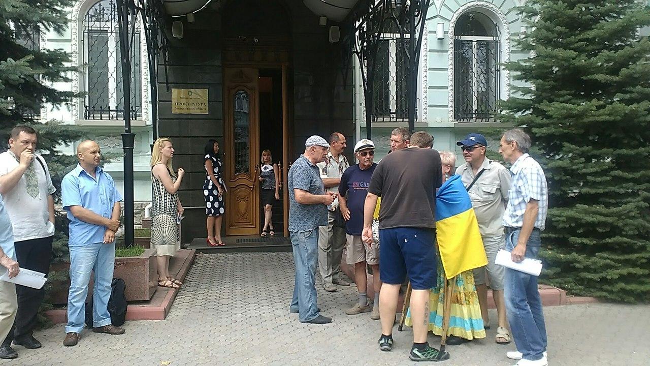 У Миколаєві вже чекають на Луценка - фото 1