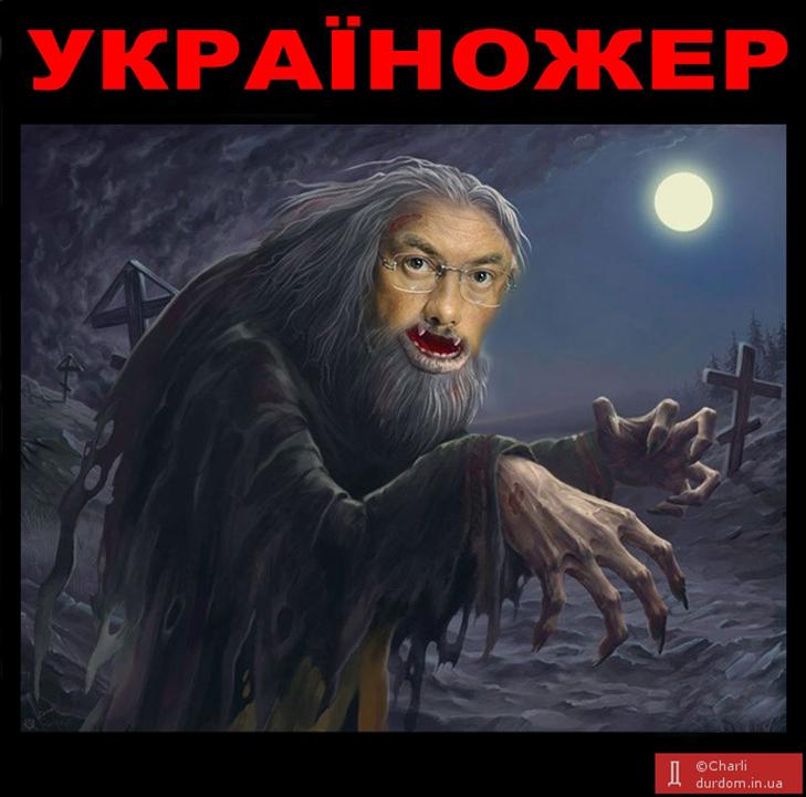 Дмитро Табачник (ФОТОЖАБИ) - фото 10